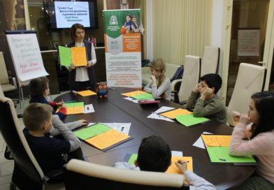 Клуб Юных Миллионеров — верный  вклад в будущее ребенка