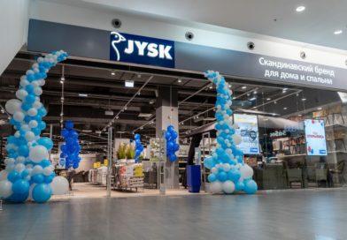 Первый в России скандинавский магазин JYSK открыл свои двери