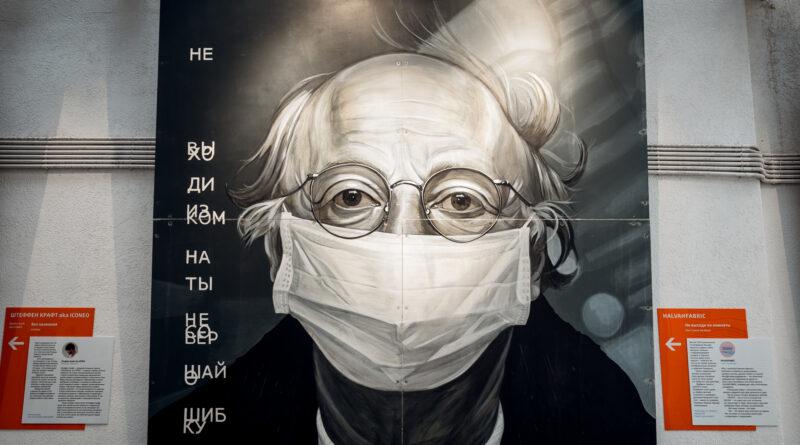 В «Зарядье» открылась масштабная экспозиция номинантов 1 Московской Арт Премии и выставка, посвященная теме коронавируса